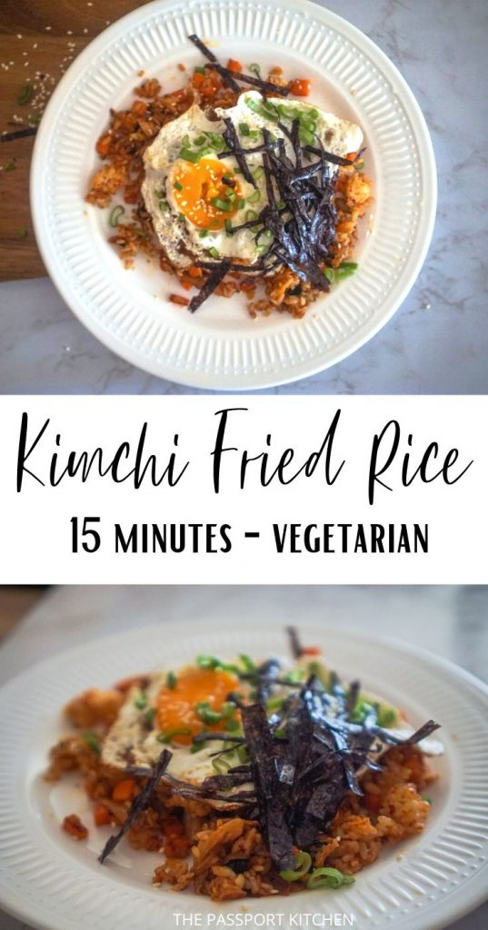 This tasty and healthy vegetarian kimchi fried rice with egg is so easy to make! This 15 minute meal uses pantry staples and cheap ingredients for a quick Korean dinner recipe. This kimchi fried rice is vegetarian as written, or leave off the egg to make it vegan! It's also gluten-free if you use gluten-free kimchi.